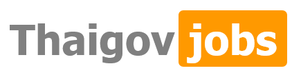 ศูนย์รวมข่าวสารสมัครงาน หางานราชการ ทั่วประเทศไทย